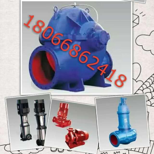 陕西西安消防泵/消防增压稳压设备