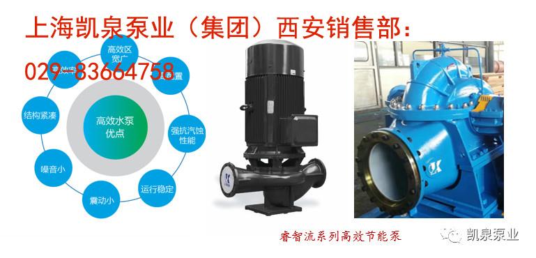 上海BOB体育APP官网泵业